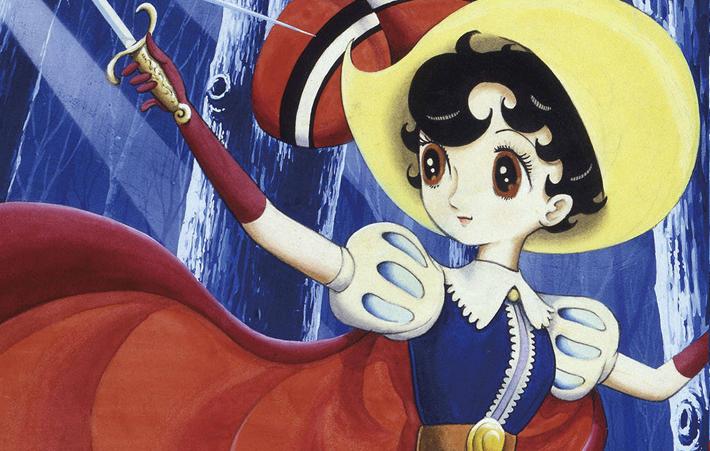 Vertical Inc with Ed Chavez – Manga Corner