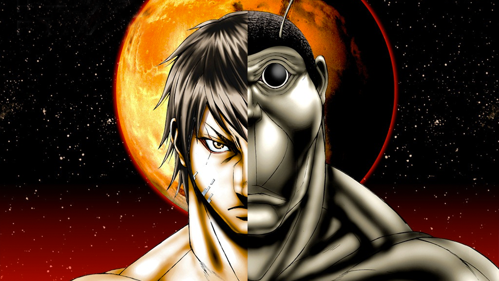 Terra Formars – The Other Side
